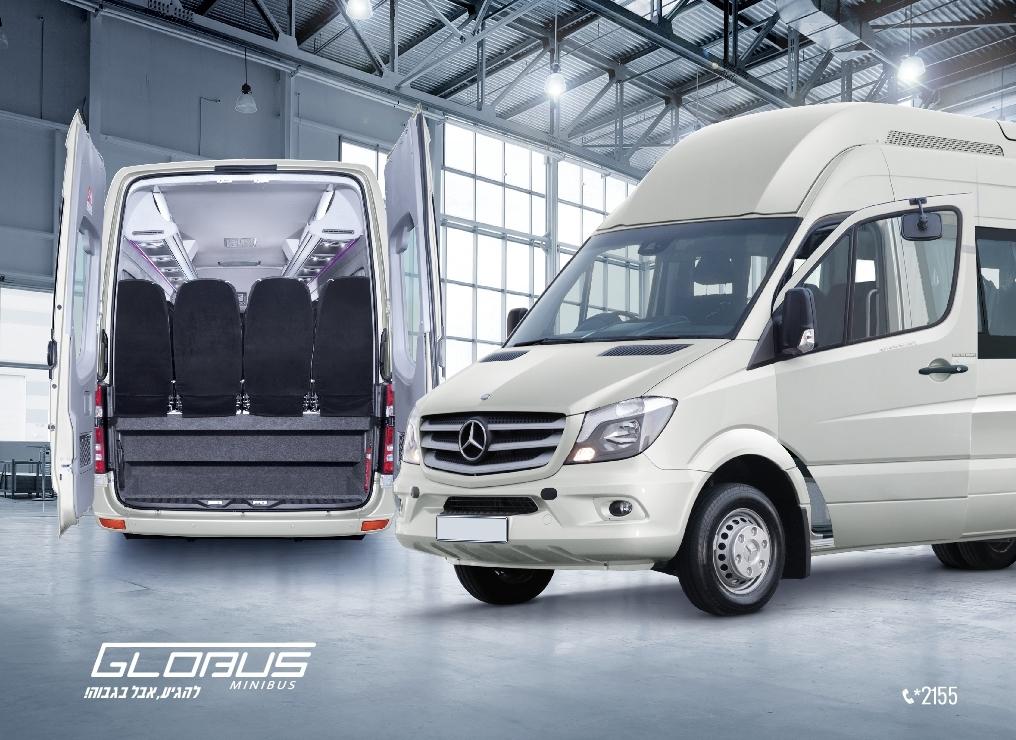Globus Minibus