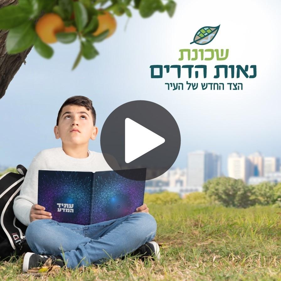 פרסומת